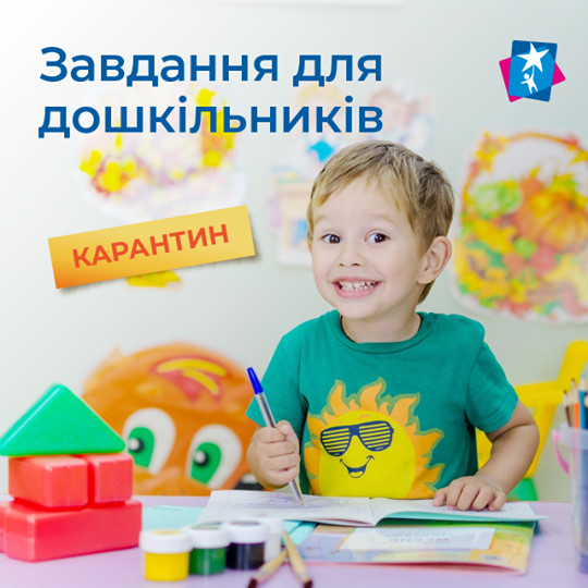 https://dnz6.ucoz.net/91013195_23844679232390400_5657404233087975424_n.p.jpg
